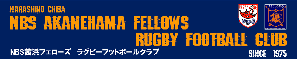 NBS茜浜フェローズ   NBS Akanehama Fellows Rugby Club :Narashino:Chiba